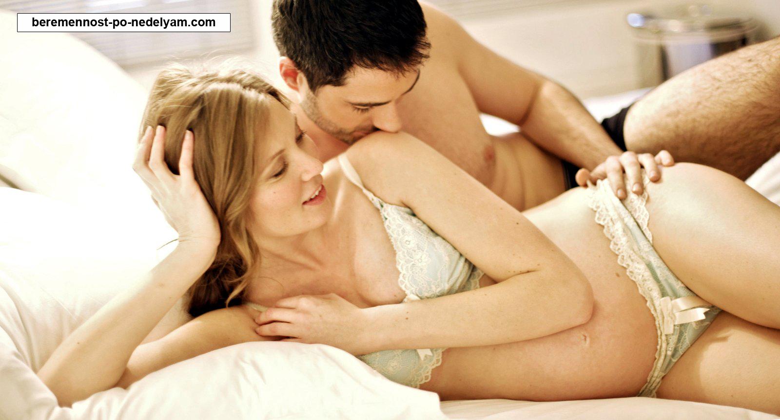 Какой секс вызывает роды