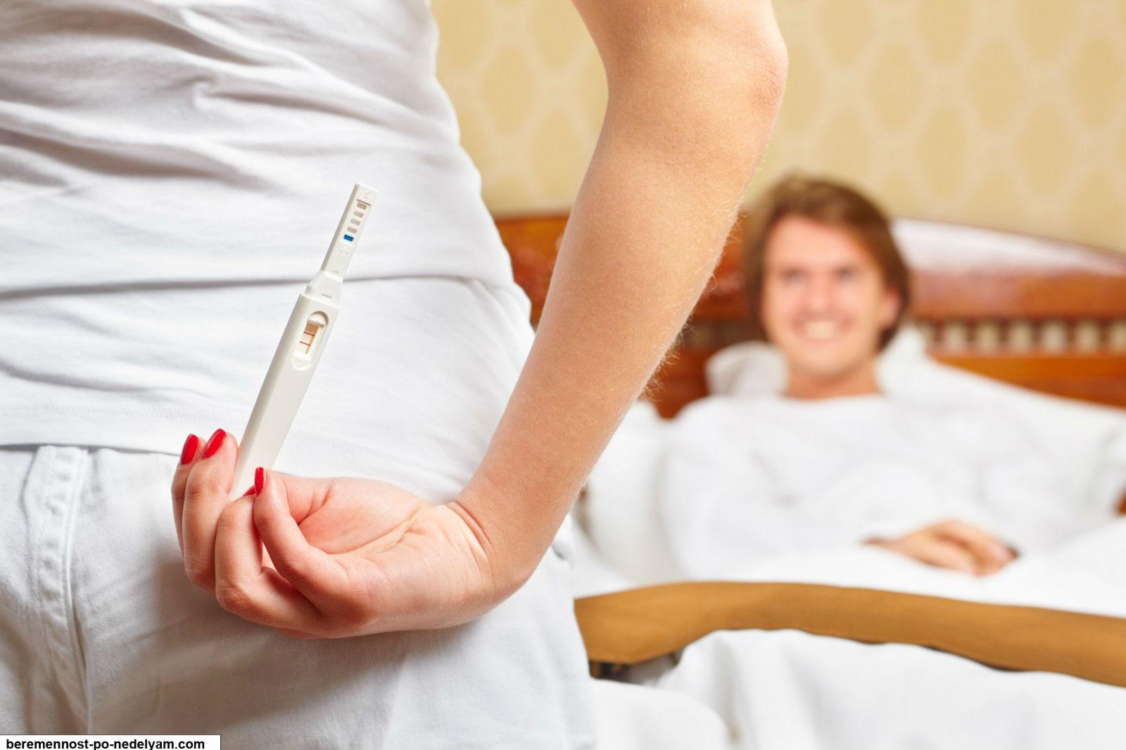 Лучшие дни для беременности