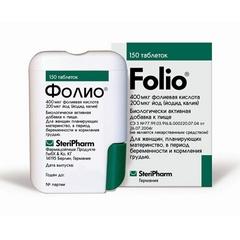 Фолиевая кислота 1 мг при беременности как принимать
