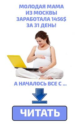 Выкручивает руки по ночам при беременности форум