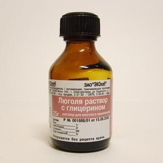 Раствор люголя с глицерином