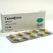 Тамифлю при беременности