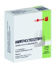 Иммуноглобулин