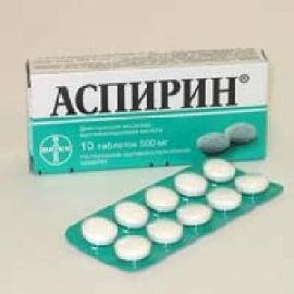 Аспирин при беременности 2 триместр