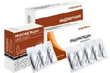 Индометациновые свечи инструкция по применению