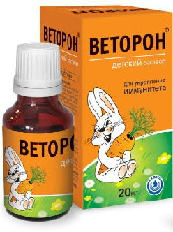 веторон для детей инструкция по применению таблетки
